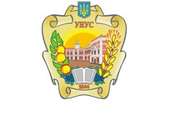 Uman National University of Horticulture
