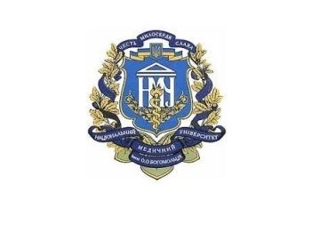 Bogomolets National Medical University