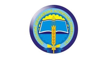 Odessa State Agrarian University