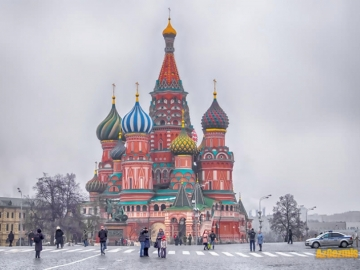 Russian and Language Courses in Russia