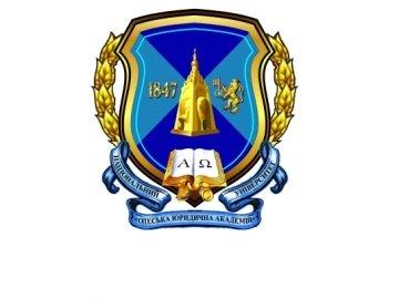 National University Odessa Law Academy