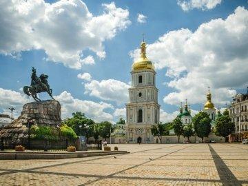Study University and  Live in Ukraine